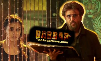 Darbar Movie - Here Is How People Reacted To the Action-Packed Movie Rajinikanth