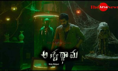 Aswathama Full HD Leaked Movie Download on Tamilrockers