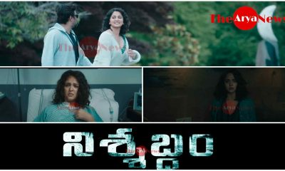 Nishabdham » 2020 Download Full Leaked Movie by MoviesDa.com