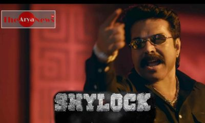 Shylock - (2020) Full HD Leaked Movie Download on Tamilrockers