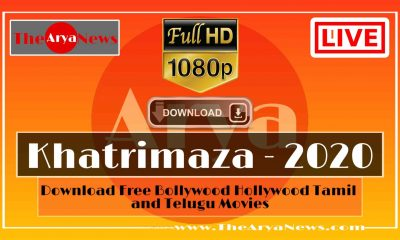 Khatrimaza » 2020 Full HD Movies Download, Latest Bollywood