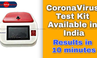 Corona virus Test kit Available in india   results in 10 minutes