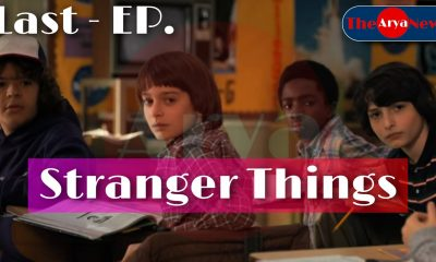 Stranger Things Watch Online (Last Season) Full Web Series HD Free 1080p