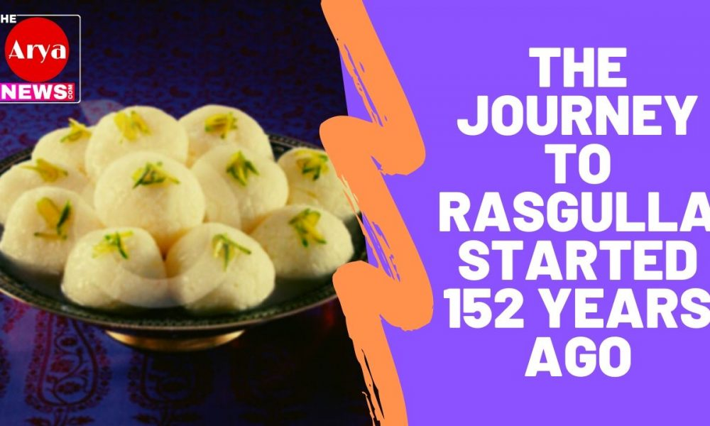 The journey to Rasgulla started 152 years ago