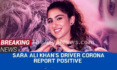 Sara Ali Khan's driver gets corona, reports of other family members also surfaced