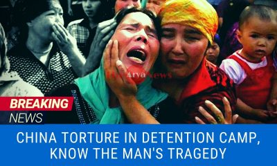China torture in detention camp, know the man's tragedy