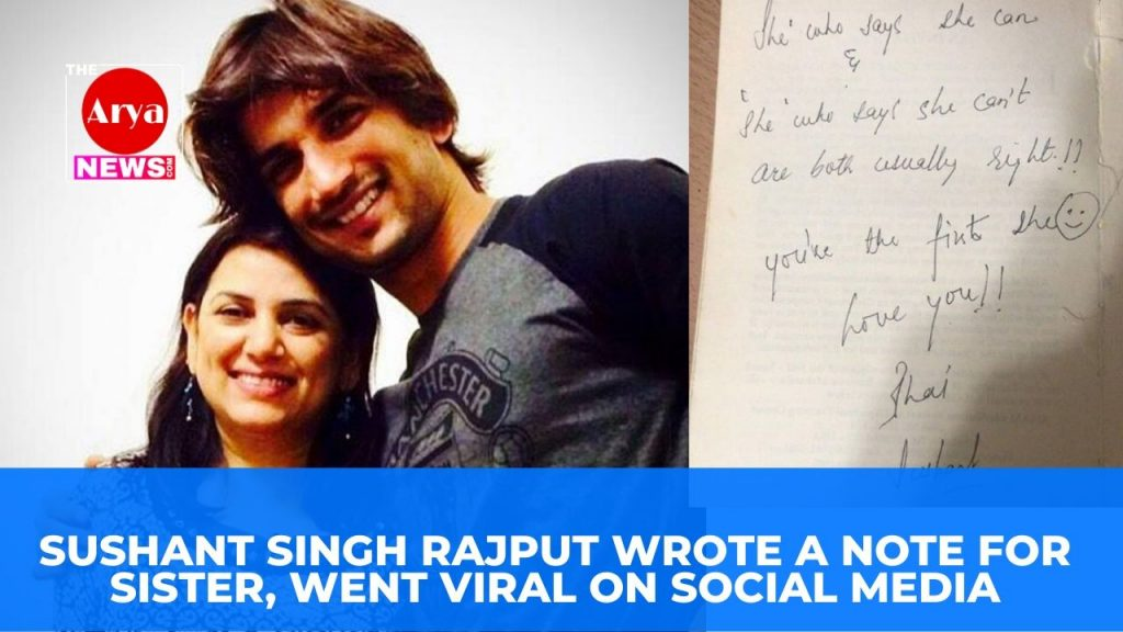 Sushant Singh Rajput wrote a note for sister, went viral on social media