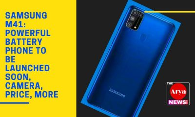 Samsung M41: powerful battery phone to be launched soon, camera, Price, More